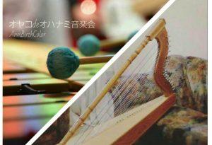 「お片づけ教育賞」受賞★「お片づけ先生」伊東裕美の自宅セミナー【4月】