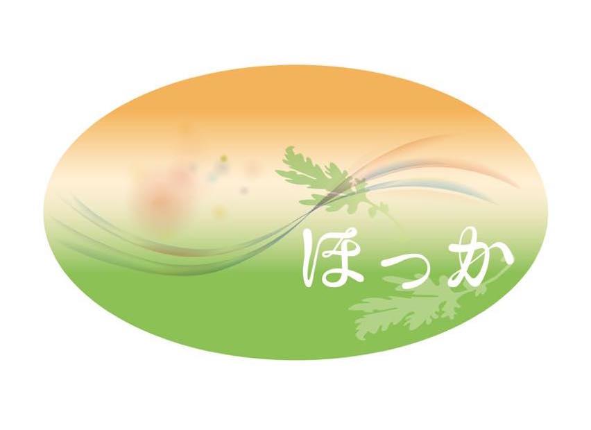 【西東京市柳沢・イベント】子連れOKのよもぎ蒸しサロン「ほっか」の商品を販売します♪