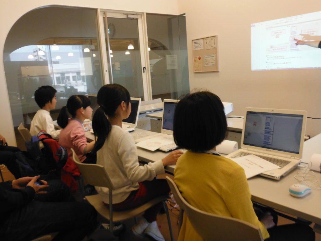 【武蔵野市武蔵境・無料教室】小学生の想像力を刺戟する!初めてのScratchプログラミング 体験教室