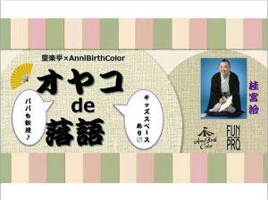 【西東京市東伏見他・教室】オリジナルのアロマワックスバーを作って素敵な春を満喫できるレッスン♪