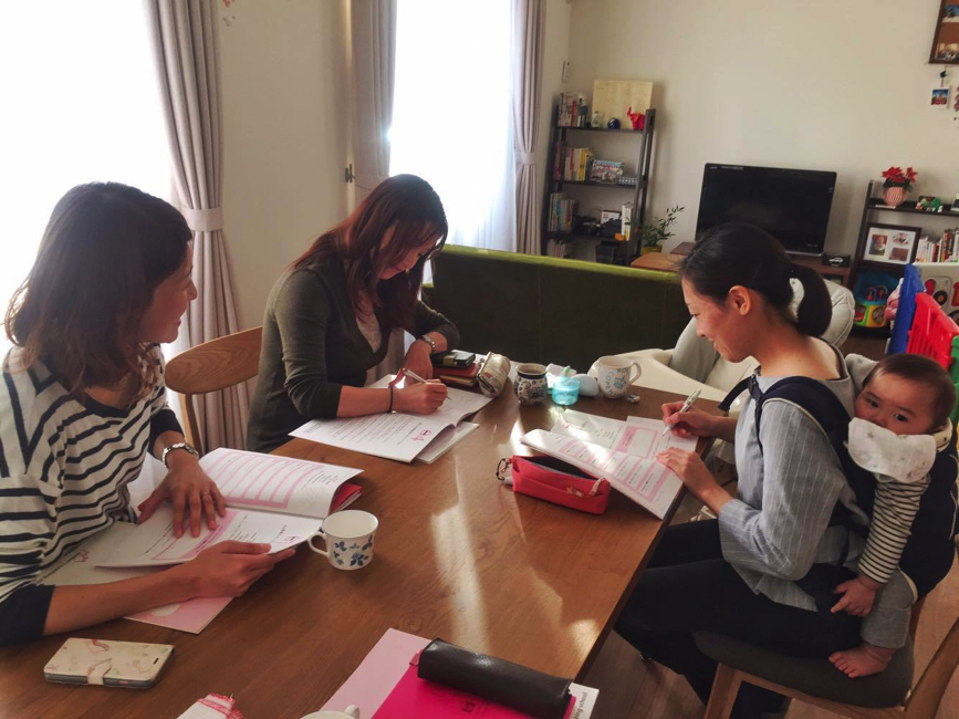 【西東京市保谷・講座】マザーズコーチングスクール オリエンテーション講座