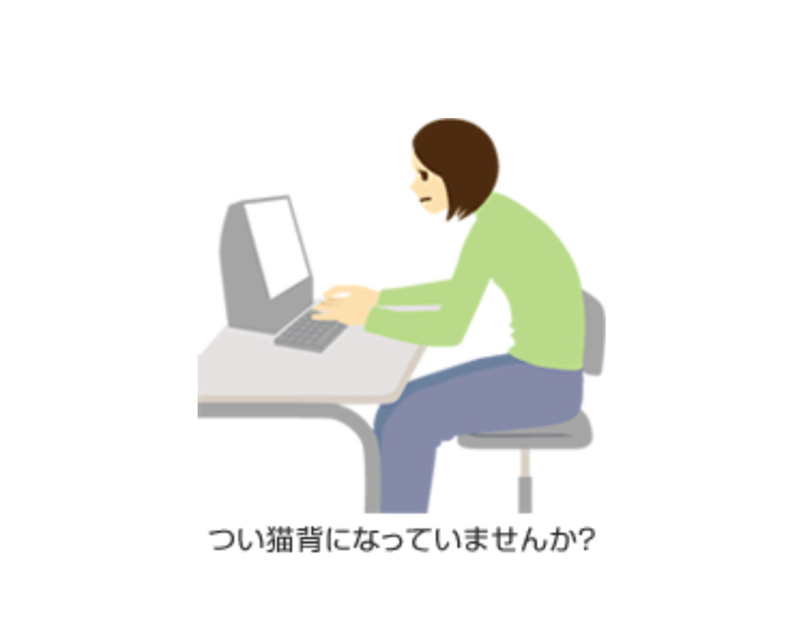 【西東京市田無・講座】あなたの猫背は何タイプ?  タイプ別 猫背を改善する方法