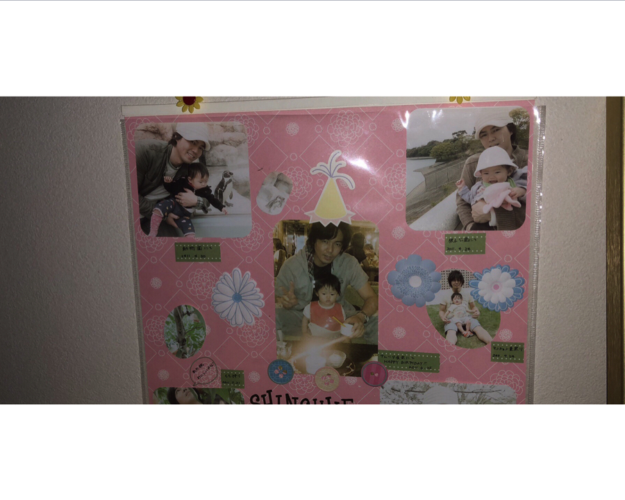 【西東京市田無・講座】スクラップブッキング体験講座(託児付き)