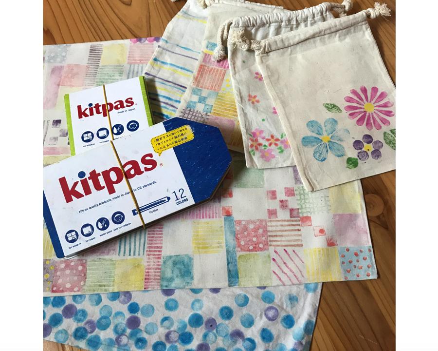 【練馬区関町/東伏見・講座】小学校でも使えるオリジナルランチマット&巾着作りワークショップ