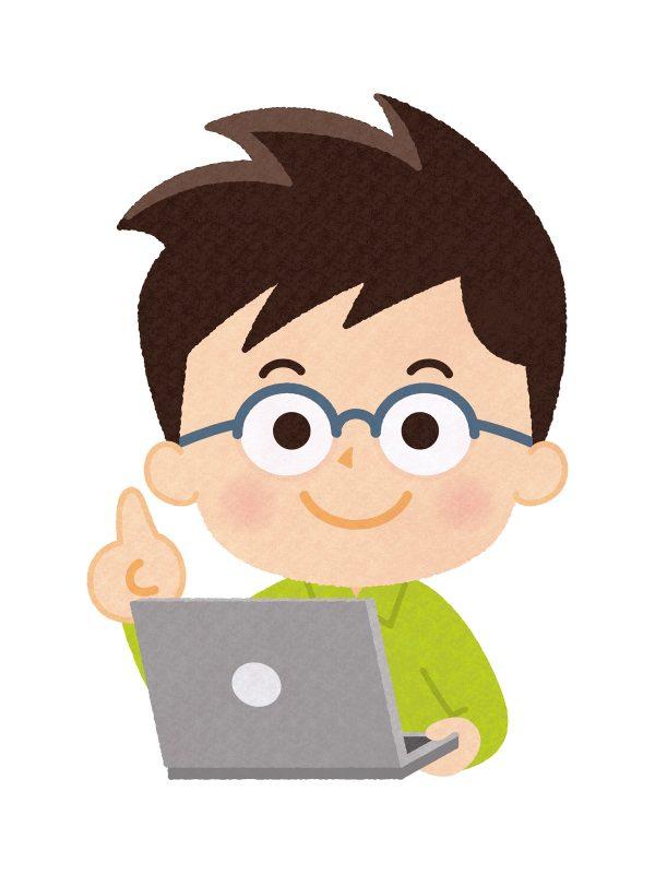 【西東京市田無・講座】教員のための初めてのプログラミング:Scratchを学ぼう