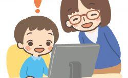 【西東京市田無・講座】教員のための初めてのプログラミング:きほんのき