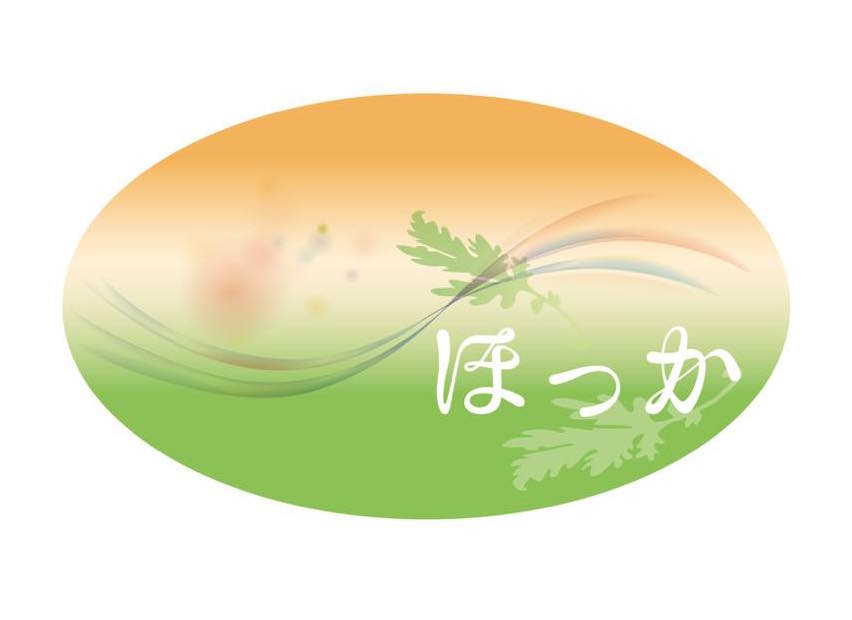 【西東京市保谷・イベント】よもぎ入り足湯体験!@でこぼこ まるしぇby子連れOKのよもぎ蒸しサロン「ほっか」
