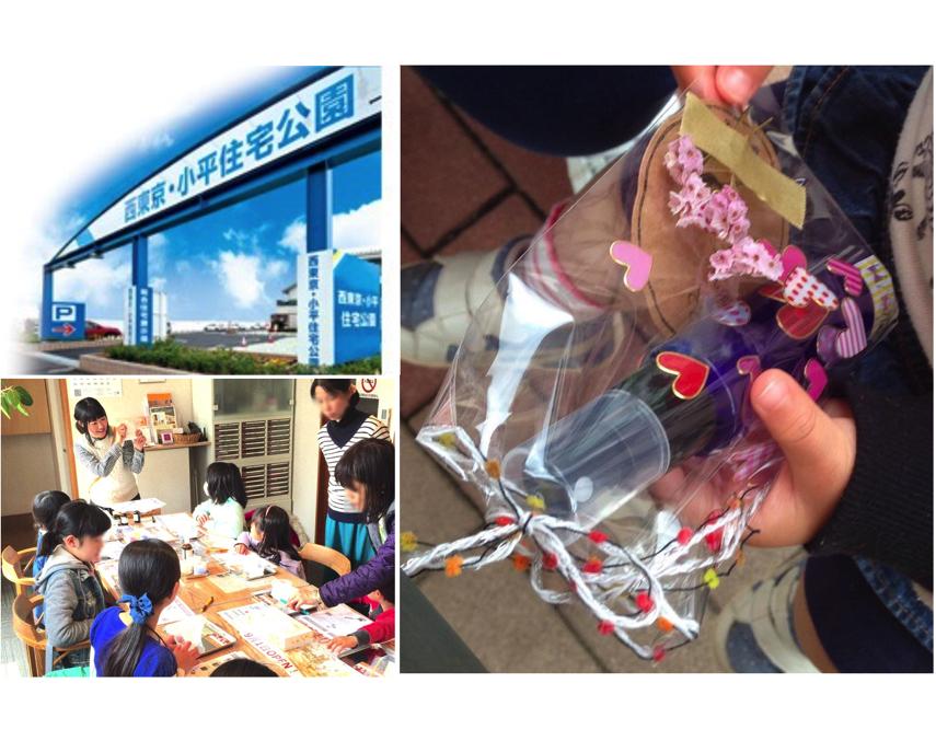 【西東京市柳沢・教室】西東京市手ごねパン教室Heart Flower