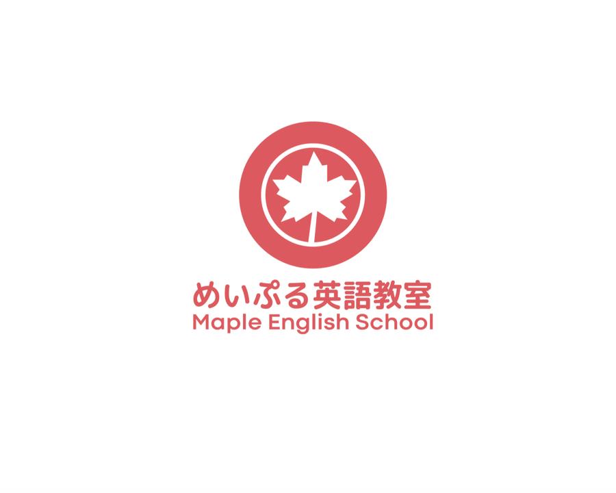 【武蔵野市西久保・教室】小学生のための少人数制英語教室